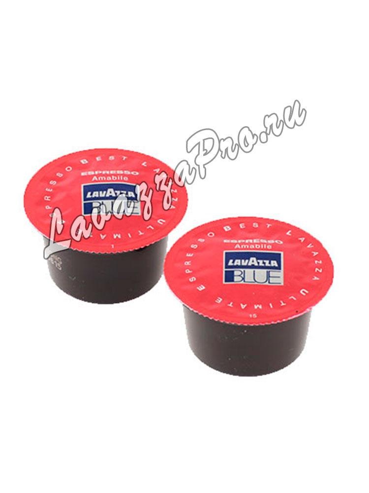 Кофе Lavazza (Лавацца) в капсулах Blue Espresso Amabile