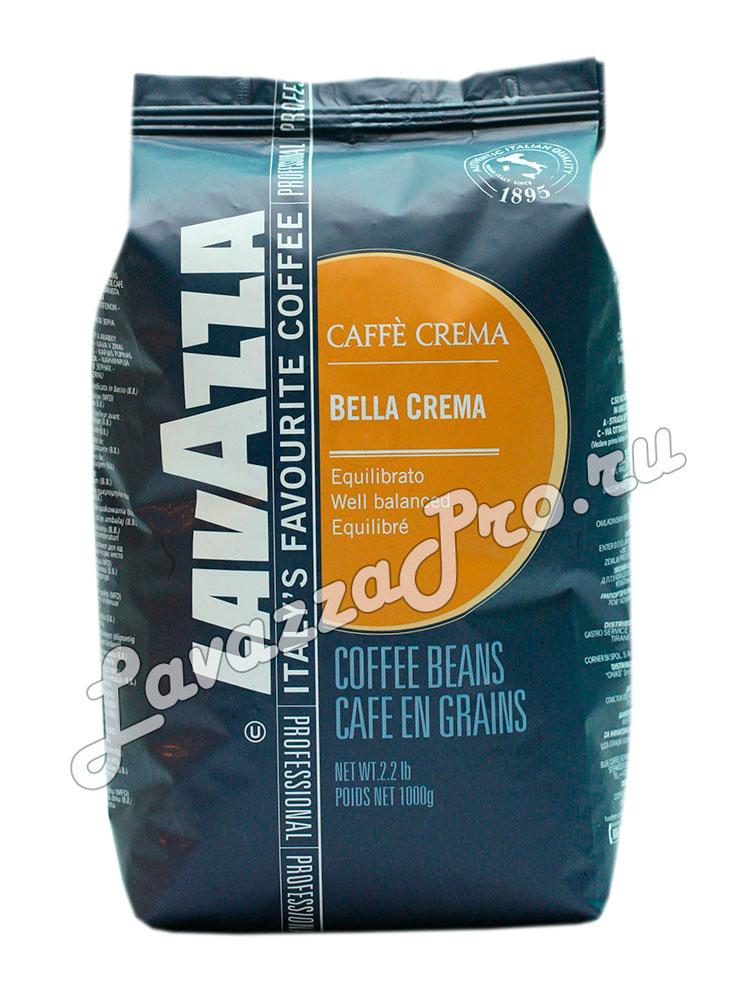 Кофе Lavazza в зернах Bella Crema