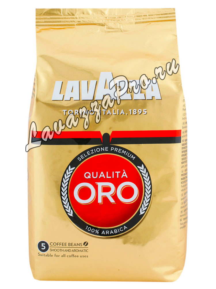 Кофе Lavazza (Лавацца) в зернах Qualita Oro 1 кг