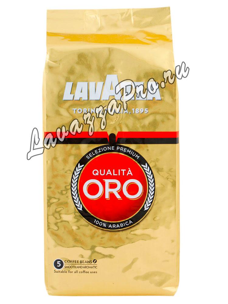 Кофе Lavazza (Лавацца ) в зернах Qualita Oro 500 гр