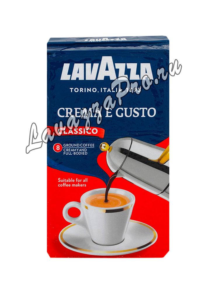 Кофе Lavazza (Лавацца) молотый Crema e Gusto в/у