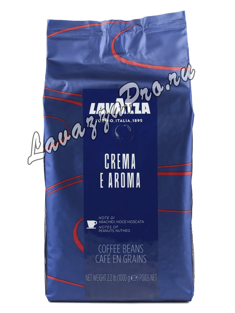 Кофе Lavazza (Лавацца) в зернах Crema e Aroma