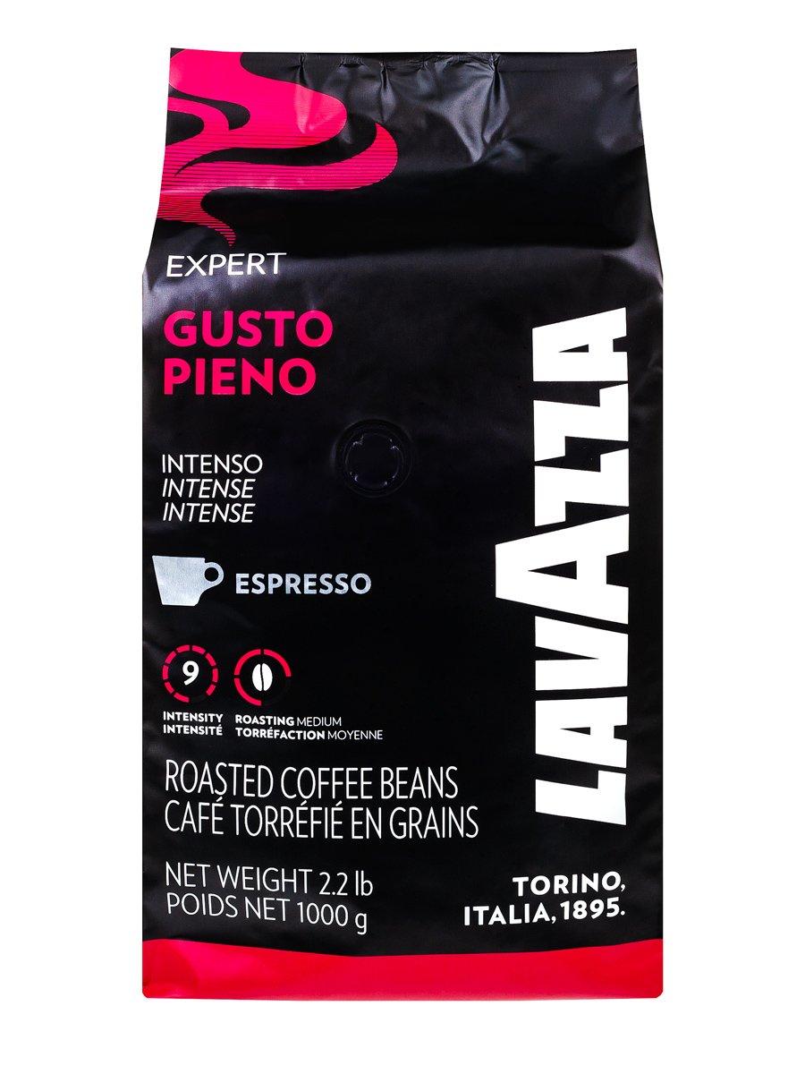 Кофе Lavazza (Лавацца) в зернах Espresso Vending Gusto Piena