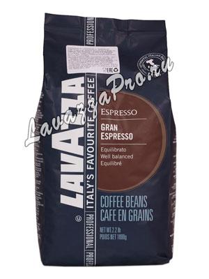 Кофе Lavazza в зернах Grand Espresso 1 кг в.у.