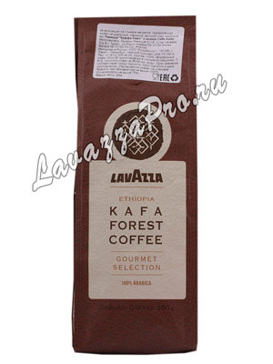Кофе Lavazza молотый Kafa Forest 250 гр