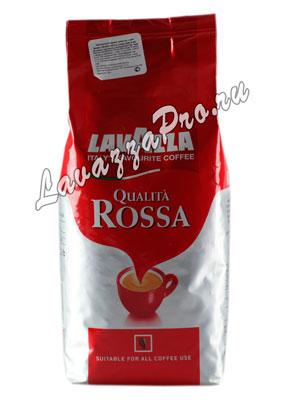 Кофе Lavazza в зернах Rossa 500 гр  в.у.