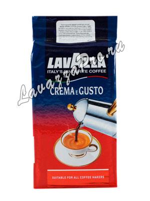 Кофе Lavazza молотый Crema e Gusto в/у 250 гр