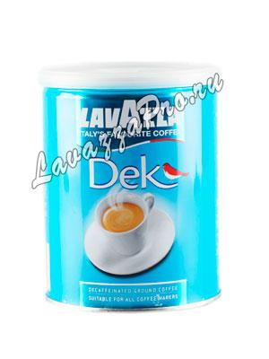 Кофе Lavazza молотый Dek ж/б 250 гр