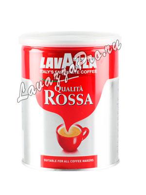 Кофе Lavazza молотый Rossa 250 гр ж/б